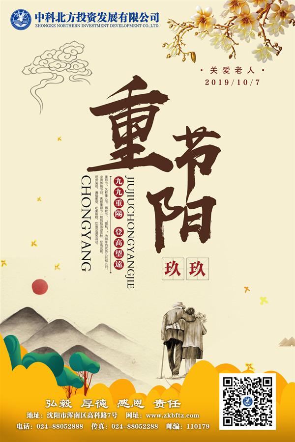 zhongyang  beifang_22.jpg